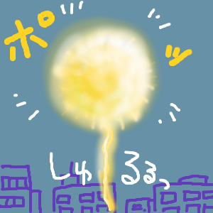 Cocolog_oekaki_2012_05_10_05_28