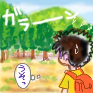 Cocolog_oekaki_2012_05_12_05_12