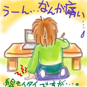 Cocolog_oekaki_2012_05_12_20_32