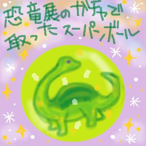 Cocolog_oekaki_2012_05_12_20_50