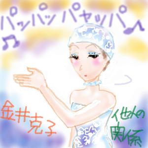 Cocolog_oekaki_2012_05_14_05_12_2