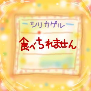 Cocolog_oekaki_2012_05_16_23_40