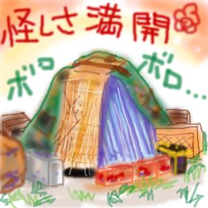 Cocolog_oekaki_2012_05_17_03_56