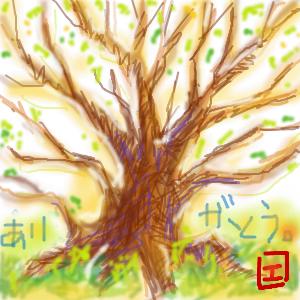 Cocolog_oekaki_2012_05_18_22_13